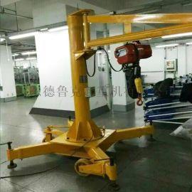 德鲁克BZ型0.5t移动式旋臂吊