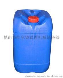 研磨液 BGL-7光亮剂 抛光液