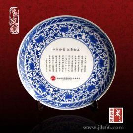 景德镇陶瓷纪念盘    手绘瓷盘定做  陶瓷纪念盘厂家