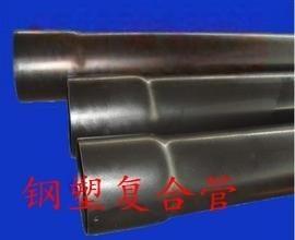 DN165\100\325\377\84鋼質熱浸塑鋼管型號齊全有資質能投標的廠家過軌管電力管