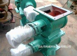 批发厂家 YJD耐高温型卸料器 钢性叶轮给料机 科威**