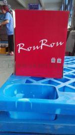 彩妆化妆品包装(快递7号彩盒)喜庆红