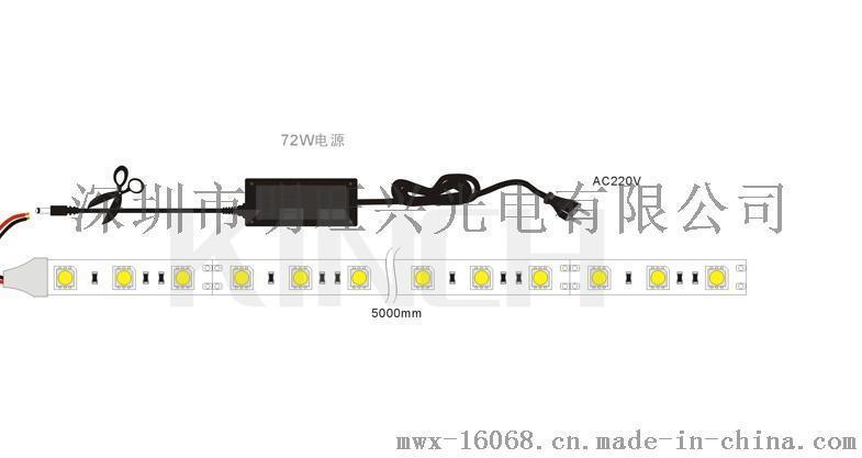 三星LED灯条超高亮度. 5630-60灯/18W DC12V供电使用安全可靠