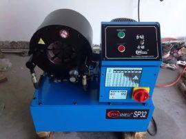 sp32压管机、扣管机、扣压机、缩管机湖南总经销-生产厂家直销