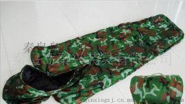 河北秦兴 野外露营睡袋 长期供应防水迷彩大衣式腈纶棉睡袋