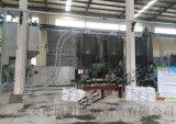 碳酸鈣粉管鏈式輸送機、管鏈輸送設備