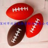 興宏發定製130*75MMPU橄欖球 握力大號球 可印刷LOGO玩具球