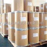 廠家直銷 乙醯丙酸 原料藥CAS123-76-2