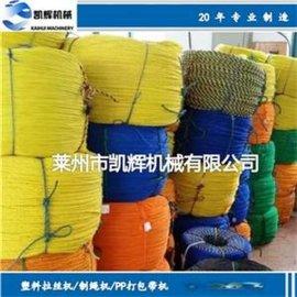 塑料拉丝机,圆丝拉丝机械,PE拉丝机生产线采购价格