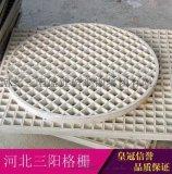 **洗车房玻璃钢格栅,板板漏水篦子地格栅,排水沟盖板