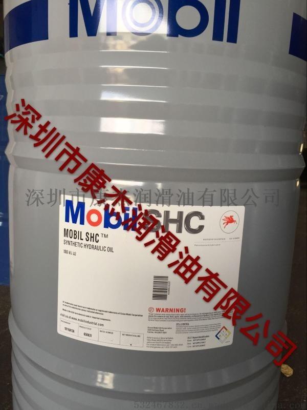 美孚润滑油 美孚SHC524合成抗磨液压油