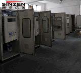 新泽分析厂家直供SICM-100便携式氧气分析仪