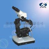 方特科技廠家直銷 珠寶玉石鑑定顯微鏡 珠寶顯微鏡FTB-2 珠寶視頻放大鏡