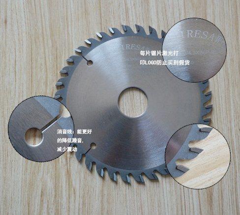 切割木材鋸片 木材切割機鋸片 木工專用合金鋸片
