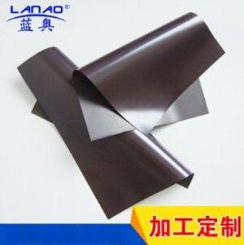 耐高温橡胶磁铁磁性冰箱贴软磁环保软磁铁广告磁材冰箱贴橡胶磁片