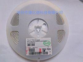合金电阻2512封装深圳价格-**捷比信科技