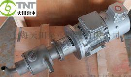 TSP系列CG型强自吸式螺杆泵(卫生食品级)