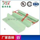 专业定制 导热矽胶布 绝缘散热矽胶布
