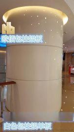 广西包柱铝单板-广本包柱铝单板厂家