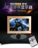 樹莓派7寸IPS全視角液晶+觸摸屏+喇叭HDMI+VGA+2AV顯示器1280*800
