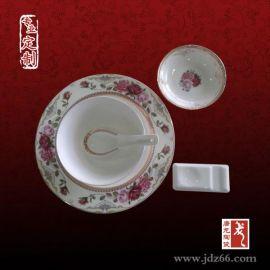 酒店餐具供应商 中式陶瓷餐具