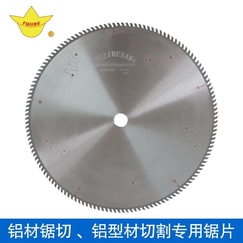 切薄壁鋁材合金鋸片切薄銅管專用鋸片切金屬專用鋁合金鋸片