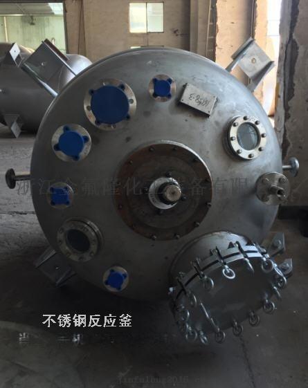 哈氏合金镍铬钼系耐高压高温反应釜