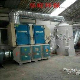 卧式喷淋塔废气净化装置 聊城水式喷漆废气净化塔 光氧催化漆雾净化设备出厂价 低成本高效率