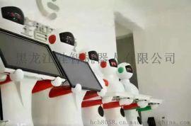 展會機器人餐廳機器人商場機器人私人會所高檔場所機器人