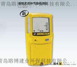 加拿**W便携式四合一气体检测仪