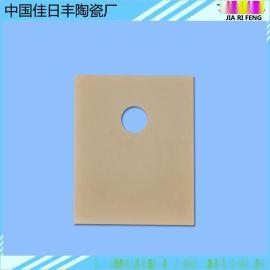 氮化铝陶瓷片氮化铝陶瓷基片基板绝缘导热散热陶瓷片发热元件厂家