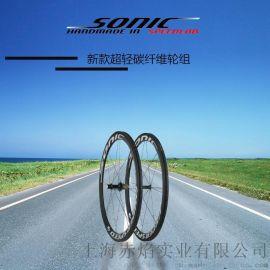 SUPER SONIC HYPER SPEED 超轻碳纤维轮组