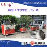 供应高速2分/3分/4分 PE净水管生产机器设备