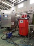 立式燃油蒸汽鍋爐 50kg全自動免使用證燃油蒸汽發生器