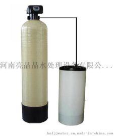 5吨/小时软化水玻璃钢树脂罐  全自动软水罐