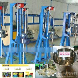 化工油漆搅拌机 变频防爆分散机 水性涂料分散机