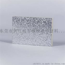 东莞田丰 20mm2CM自动贩卖机售货机售饭机用聚氨酯保温板