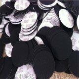 自粘EVA泡棉減震膠墊, 3M防滑泡棉腳墊, 防水隔音EVA泡棉腳墊