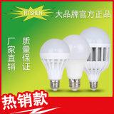 瑞笙照明LED球泡灯E27家用节能灯泡