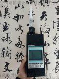 日本新宇宙XP-329ⅢR臭味檢測儀