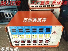 温控**热流道温控箱 智能温控器 温度控制箱 模具温控仪6组