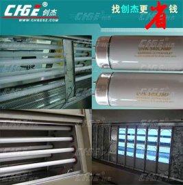 国产紫外灯管长度1200MM,紫外老化试验箱专用灯管平安彩票导航商国产紫外灯管直径38MM40W