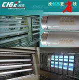 國產紫外燈管長度1200MM,紫外老化試驗箱專用燈管製造商國產紫外燈管直徑38MM40W
