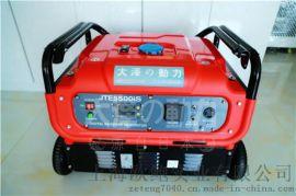 微型8kw靜音數碼發電機車載電源