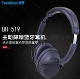 全球专利跨境专供亚马逊热卖包耳式ANC多功能降噪蓝牙无线耳机