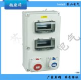 工业防水防尘壁挂式插座箱配电箱检修箱32A63A移动电源插板照明箱