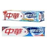 汕头牙膏厂家生产中华牙膏货源供应劳保日化用品
