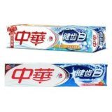 汕頭牙膏廠家生產中華牙膏貨源供應勞保日化用品