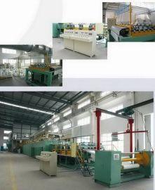 玻纤短切毡制造机器