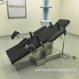 电动液压手术床 进口多功能综合手术台   医院